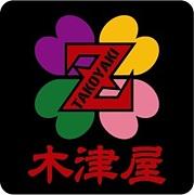 神戸 タコヤキ木津屋Z