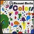 Manami Morita