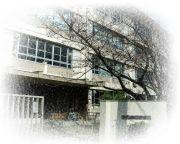 寝屋川市立池田第二小学校