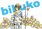 bibuko@ニコニコ動画