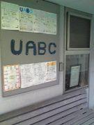 愛知県立大学広告放送研究会UABC