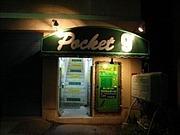 Pocket.9( ・_<)σ--●