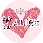 Cafe&Bar ALICE(メイド喫茶)