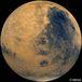 火星人を応援するおw