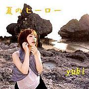 夏のヒーロー/YUKI