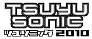 TSUYU SONIC(ツユソニック)