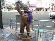 牧場〜MakiBa〜