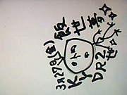 """KYDR う""""を""""ぉぉおお!!!!"""