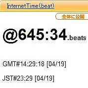 InternetTime(.beat)