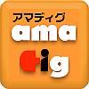 Amazonブラウザ【amaDig】