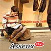 クイズ!フランス語・Asseux
