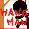 ハングマン!