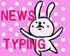 News Typing