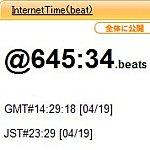 InternetTime(.beat)のギャラリー画像