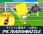 mixi FES!のギャラリー画像
