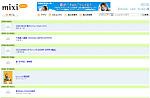 新着/更新アイテム - 新刊.netのギャラリー画像