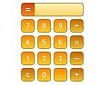 シンプル電卓のギャラリー画像