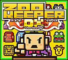 ZOOKEEPER DXのギャラリー画像