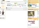 AutoUTube for mixiのギャラリー画像