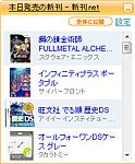 本日発売の新刊 - 新刊.netのギャラリー画像