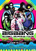 BIG BANG  ★ONLY GIRLS★