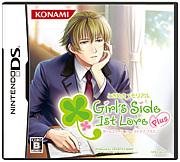 ときめきメモリアルGS 1st Love+