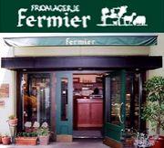 フェルミエ(Fermier)