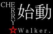 CHERRY☆WALKER.