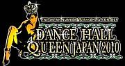 DANCEHALL QUEEN JAPAN