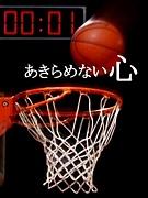 バスケットBALLER