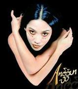 Anggun/アングン