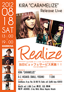 Realize@Studio Candy