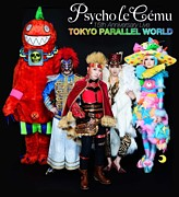 Psycho le Cemu Forever...