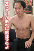 東京就活スタディーツアー男性部