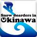 SnowBoarders in Okinawa