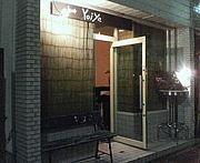 bar Yoiya