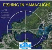ファミリー釣り(山口 福岡)