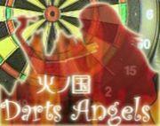火の国 Darts Angels
