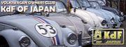 KdF of Japan VW owner's club