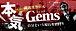 Gems -本気系就活スクール-