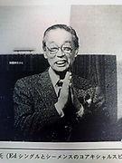 伊藤 喜多男