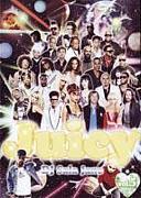 SMASH & JUICY MUSIC  DVD