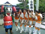小田原☆SunSun Girls