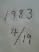 1983年4月19日生まれの集い