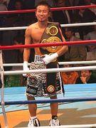 WBAミニマム級王者 新井田豊