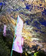 山梨の夜景を語ろうよ^^