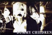 DUMMY CHILDREN