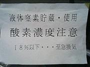 //鶴岡高専//宝賀ラボ//
