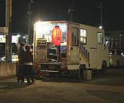餃子屋台専門店『小金』