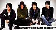 【 RADWIMPS 】中部